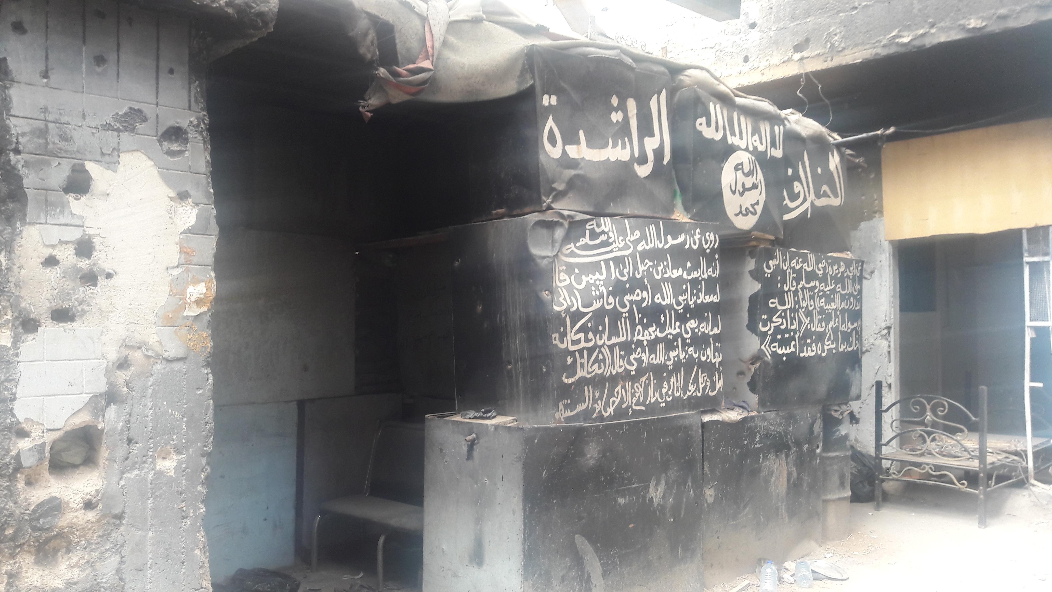 """Photo of وهم الخلافة ما بين """"حماس"""" وإرهابيي """"مخيم اليرموك"""" (صور)"""
