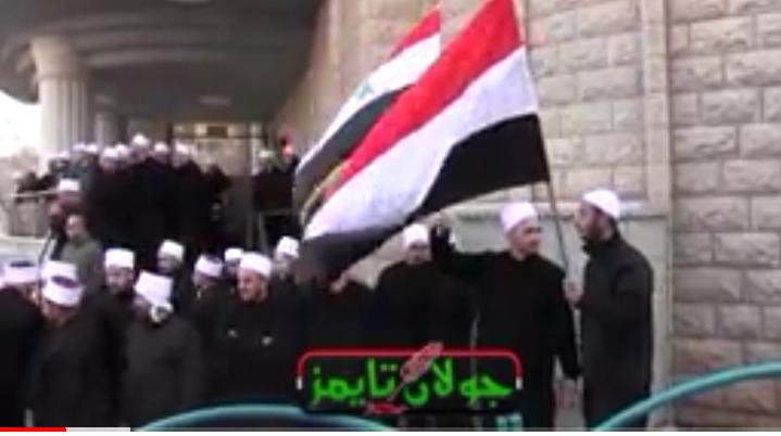Photo of لؤي العقباني جوفية المشايخ كلمات الشاعر غسان فرحات