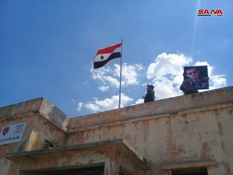 """Photo of رفع """"علم سوريا"""" بريفي حمص الشمالي وحماة الجنوبي"""