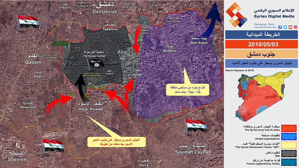 Photo of اليوم السادس عشر لمعركة جنوب دمشق.. الحسم للجيش