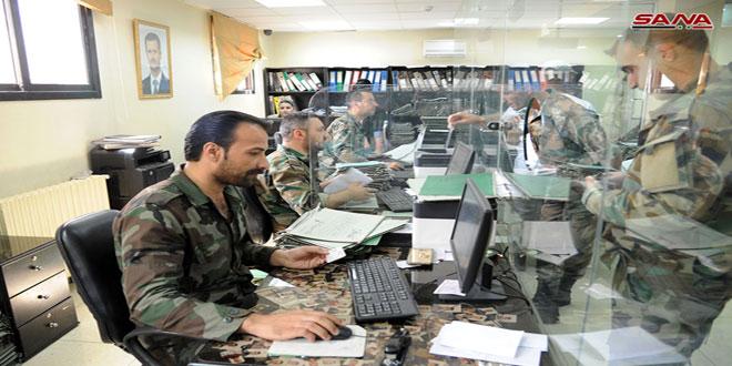 Photo of وحدة معالجة مركزية لتبسيط إجراءات معاملات أسر الشهداء
