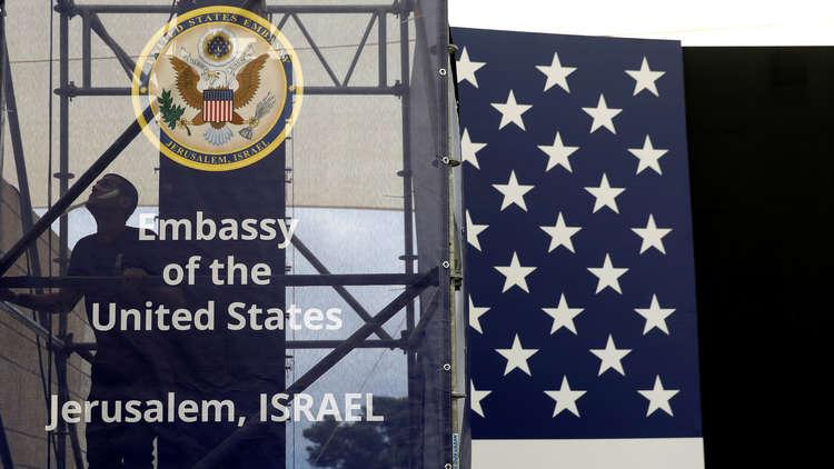 Photo of 33 دولة تحضر مراسم افتتاح السفارة الأمريكية في القدس