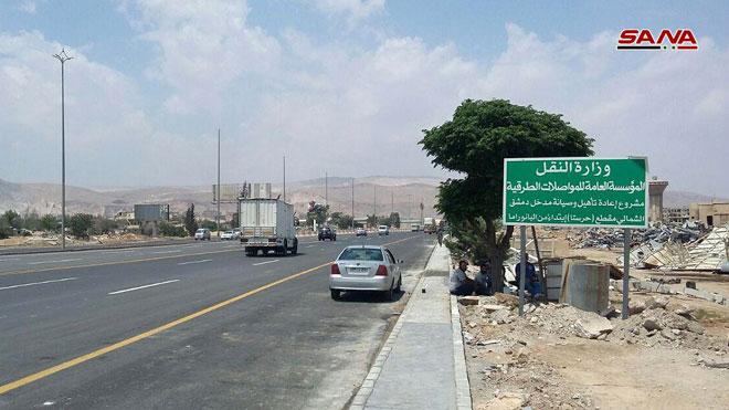 Photo of بعد تأهيله.. افتتاح طريق حرستا