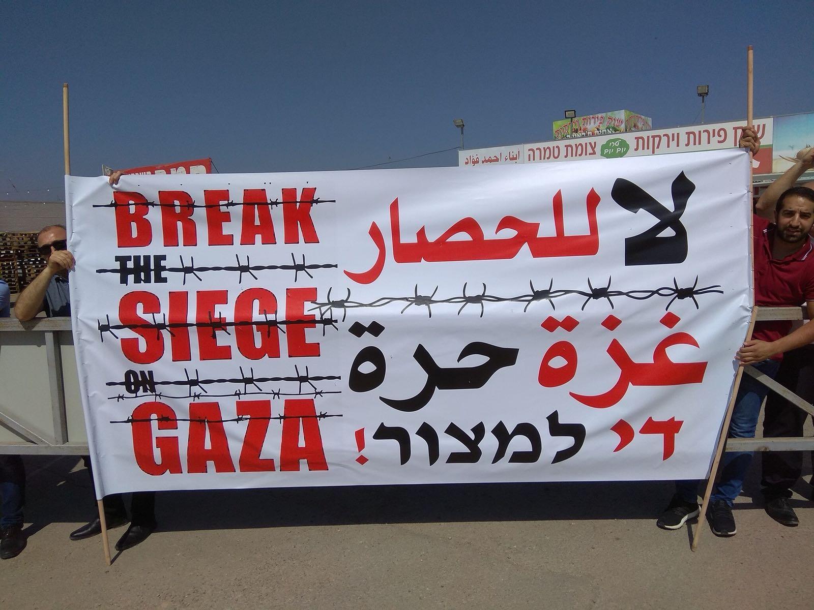 Photo of أهالي الجليل ينددون ضد التطبيع والحصار