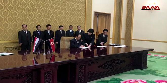 Photo of اتفاقيات سوريّة كورية في مجال التعليم والصناعة والاستثمار