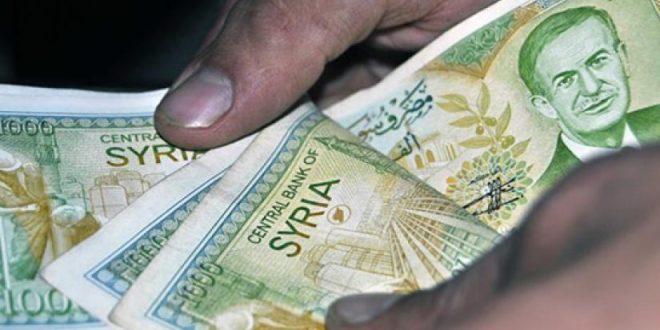 """Photo of وزير المالية يدافع عن قرار """"المركزي"""" طرح فئة الـ5000 ليرة"""
