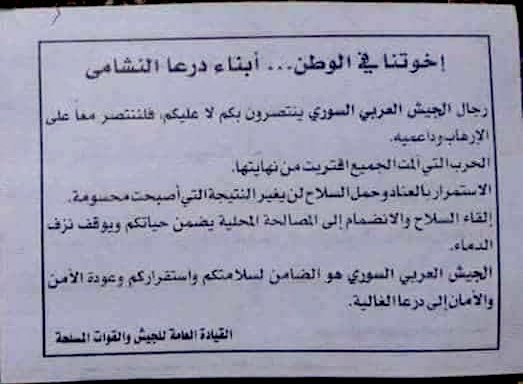 Photo of برلماني سوري يكشف سر خوف واشنطن من تحرير الجنوب