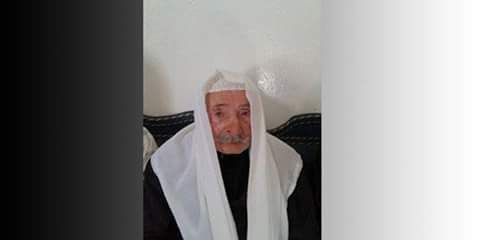 Photo of Syrian freedom fighter Fadlullah Muqalled dies aged 104