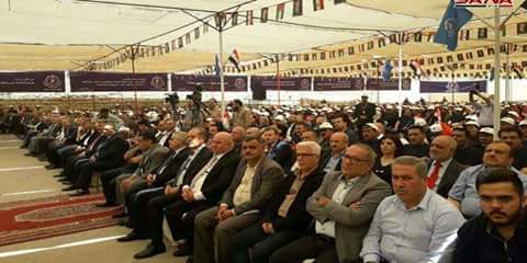 Photo of Celebration on occasion of Workers' Day in Damascus