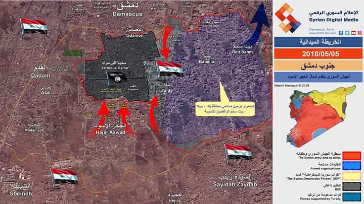 Photo of الجيش يواصل عملياته بالحجر الأسود (خريطة)