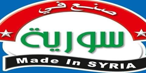 Photo of Made in Syria Expo to kick off in Benghazi of Libya in current May
