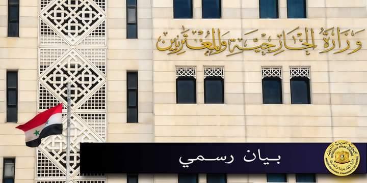 Photo of سورية تهنئ العراق الشقيق بنجاح العملية الانتخابية