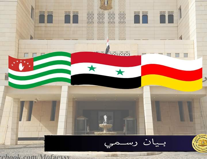 """Photo of سوريا تعترف بـ """"أبخازيا و أوسيتيا الجنوبية"""" وتبدأ علاقات دبلوماسية معهما"""