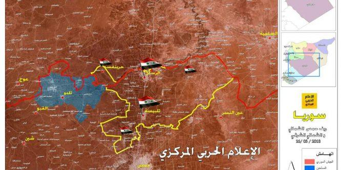 """قيادة الجيش تٌعلن ريفي """"حمص وحماه"""" آمن"""