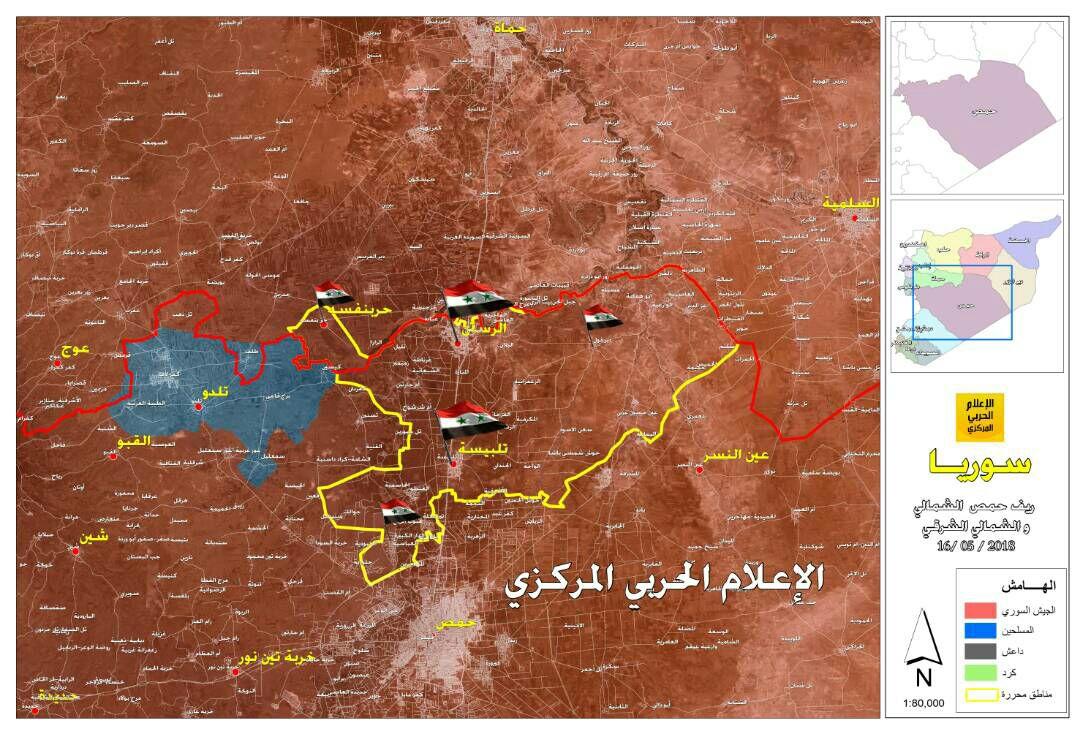 """Photo of قيادة الجيش تٌعلن ريفي """"حمص وحماه"""" آمن"""