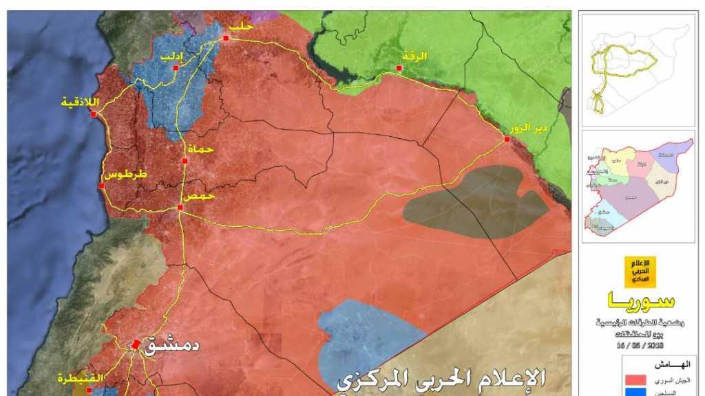 Photo of وضعية تظهر الطرقات الرئيسية بين المحافظات السورية