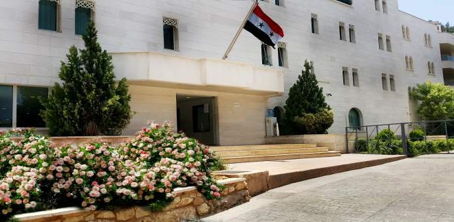 Photo of الخارجية تعلن آلية جديدة لإصدار سندات الإقامة من السفارات السورية