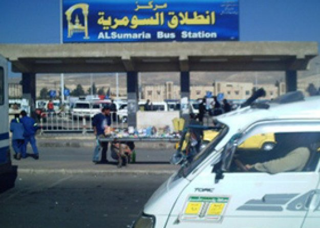 Photo of فرز عدد من المركبات لتخديم خطوط «جديدة عرطوز» في دمشق