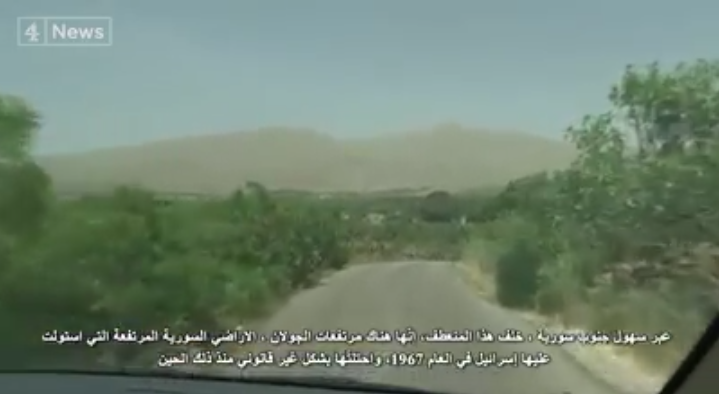 Photo of القناة الرابعة البريطانية تعترف: الحرب في سوريا عالمية.. وإسرائيل تحتل أراض سورية (فيديو)
