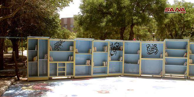 Photo of Book exchange garden, innovative project to revive culture