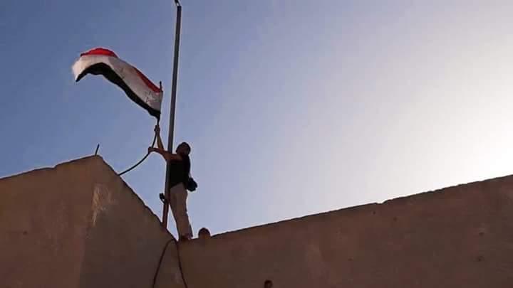 Photo of الكرك الشرفي بدرعا ترفع علم سوريا