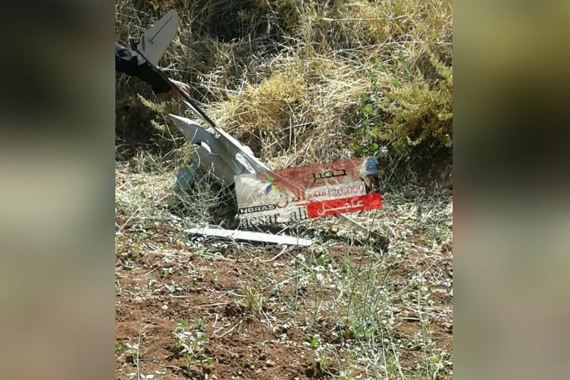 Photo of إسقاط طائرة استطلاع اسرائيلية بحضر