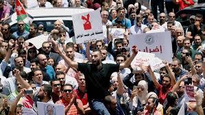 Photo of الأردن.. تجدد الاحتجاجات في عمان والمحافظات رغم استقالة الحكومة