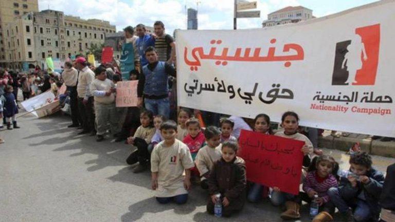Photo of جهات لبنانية تحاول استصدار مرسوم لتجنيس العشرات غالبيتهم سوريون.. والسبب