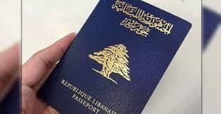 Photo of بعد الهرج والمرج.. قانون التجنيس اللبناني يشمل سوري واحد فقط!