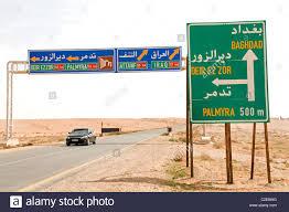 Photo of سوريا والعراق يتجهان لفتح شريان استراتيجي تجاري يربط البلدين