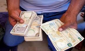 Photo of القادري: الزيادة في أجور ورواتب العاملين في الدولة لن تكون بعيدة
