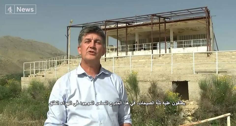 Photo of طومسون يجول في سورية .. هل تطلب إسرائيل رأسه؟