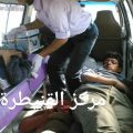 Two civilians martyred, 4 injured by IED left behind by terrorists in Damascus Countryside