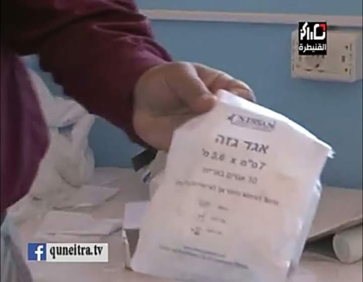 Photo of Field hospital discovered in Nabaa al-Skhar, Qunietra