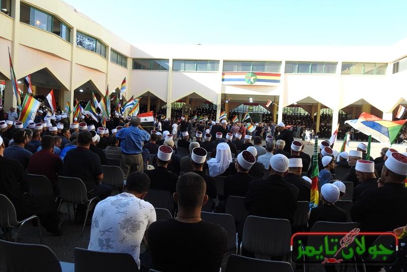 Photo of موقف تأبيني لشهداء جبل العرب