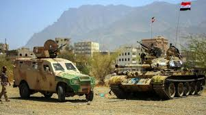 Photo of صيد ثمين بيد الجيش اليمني