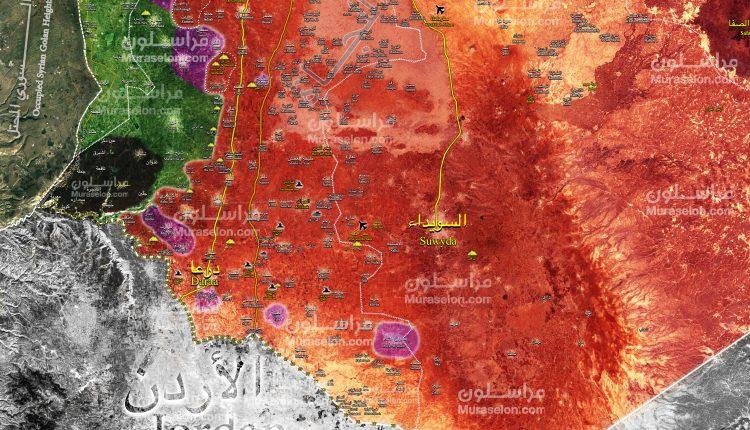 Photo of الجيش يحرر زمرين بريف درعا ويدخل بلدة مسحرة في ريف القنيطرة