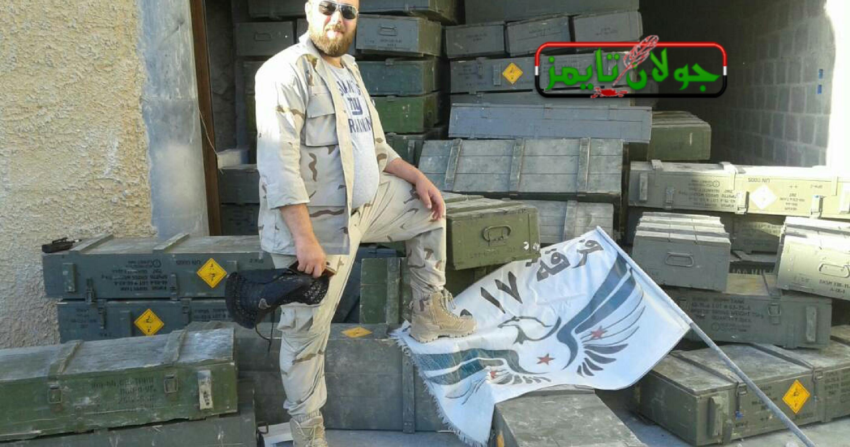 Photo of خاص الجولان تايمز- فيديو من قلب درعا مع أبطال الجيش العربي السوري