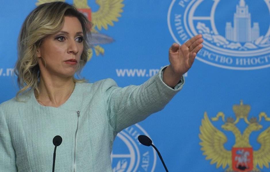 """Photo of تأكيد روسي على علاقة """"الخوذ البيضاء"""" بالارهابيين في سوريا"""