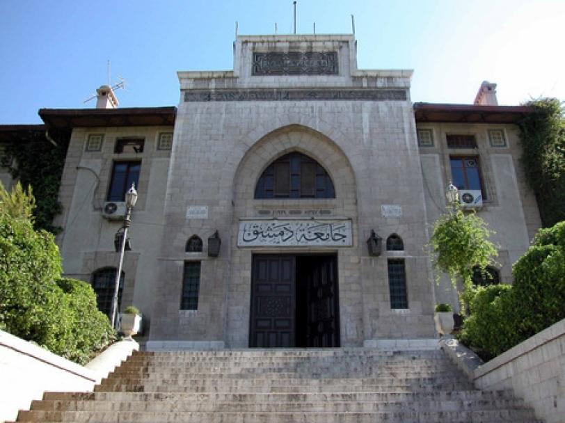"""Photo of تغير وتجديد بـ بعمداء """"جامعة دمشق"""""""