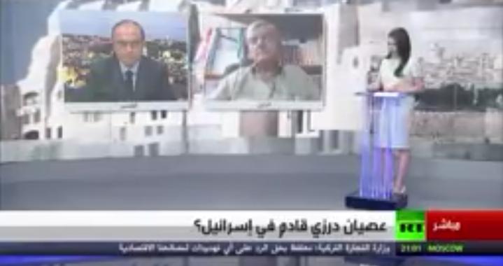 Photo of فيديو- عصيان درزي قادم في اسرائيل