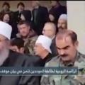 """بالفيديو- الرئاسة الروحية لطائفة الموحدين تثمن في بيان لها موقف """"قسد"""""""