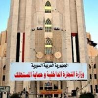 Photo of الوزير البرازي يصدر قراراً بحظر التعامل مع المواد والسلع المنتهية الصلاحية و المخالفة للمواصفات