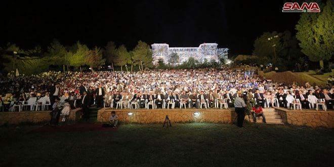 Photo of Bloudan Tourism Festival 2018 kicks off