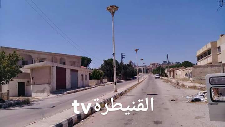 Photo of Hamidiya town in Quneitra receives its residents after restoring security to it