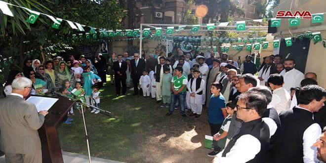 Photo of Reception ceremony at Pakistani Embassy in Damascus marking the Republic's Independence Day