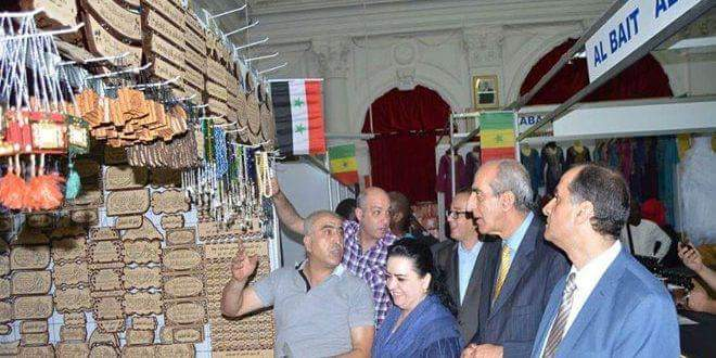 Photo of Exhibition held for Syrian products in Dakar