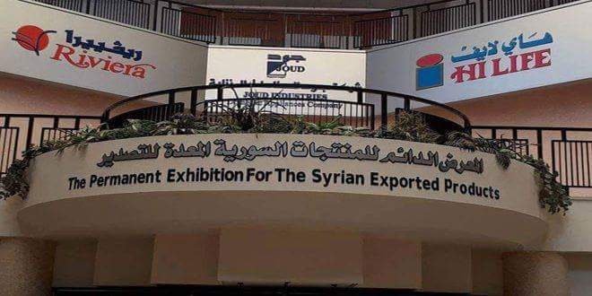 Photo of Various procedures to support participants in Damascus International Fair
