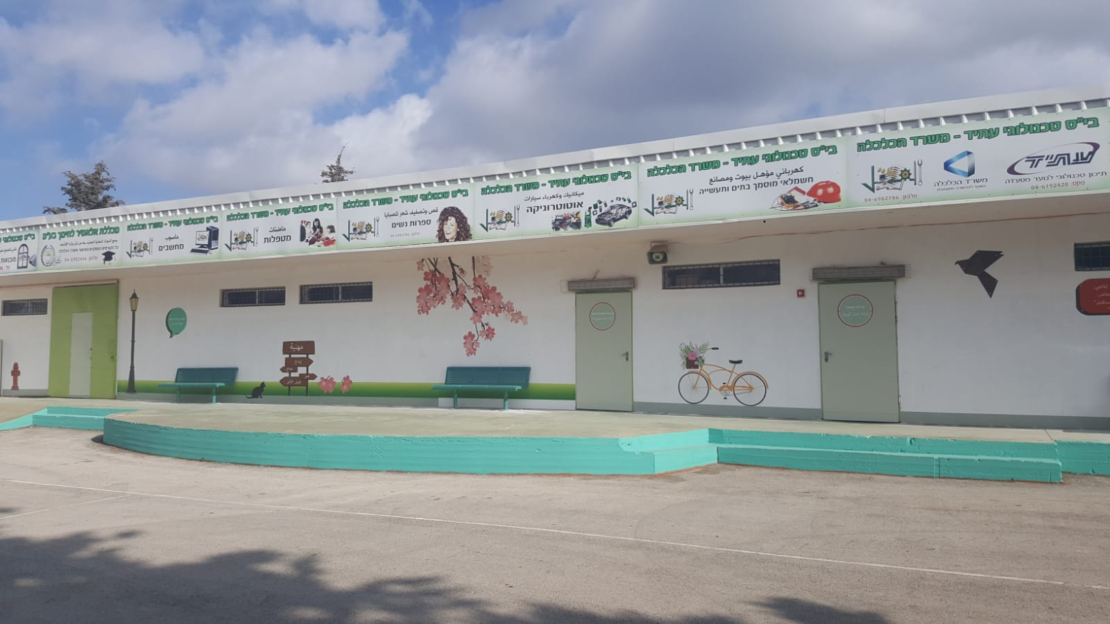 Photo of دعوة عامة ليوم مفتوح في مدرسة مسعدة التكنولوجيه