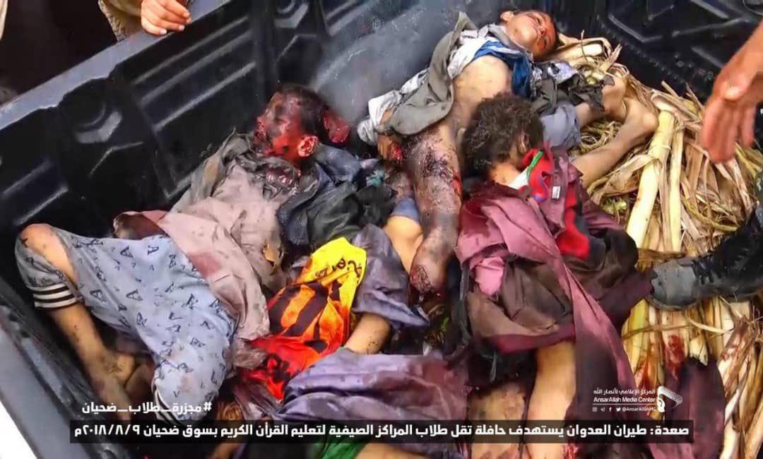 Photo of 50 شهيداً جُلهم من الأطفال بغارة سعودية على اليمن